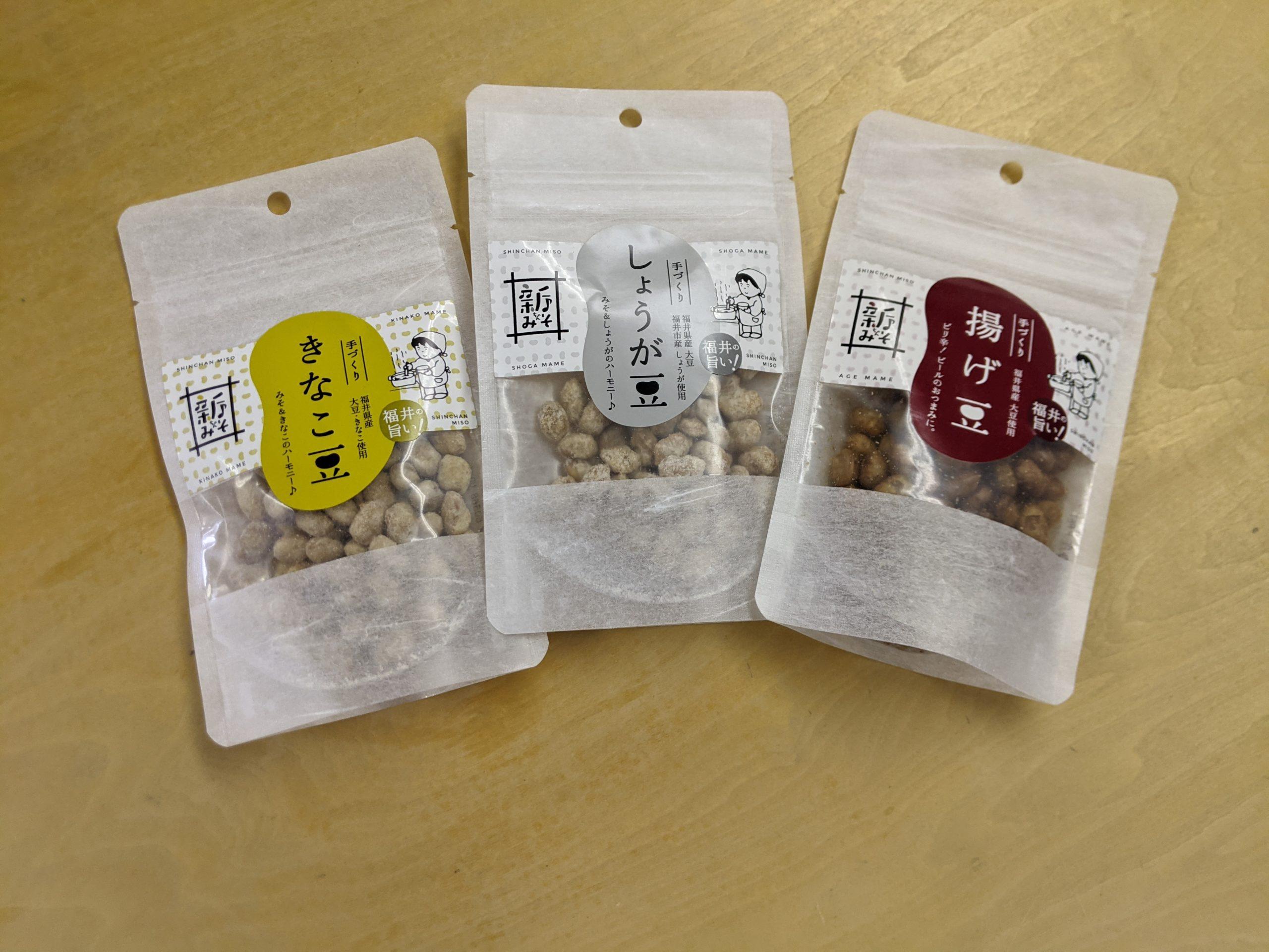 新ちゃんみその人気商品、きなこ豆、揚げ豆、しょうが豆